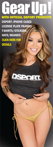 DSPORT Merchandise - Get It Now