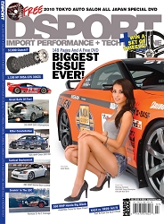 DSPORT #091 w DVD #13
