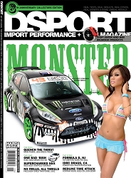 DSPORT #093w DVD #14