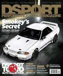 DSPORT April 2017 #179