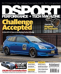 DSPORT September 2018 #197