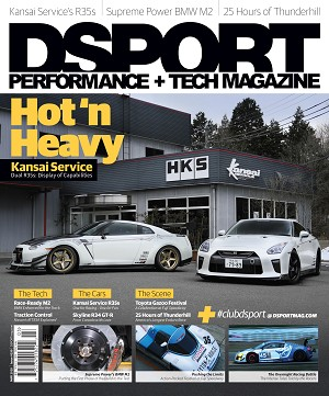 DSPORT March 2018 #190