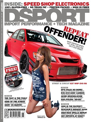 DSPORT #109 w DVD #21