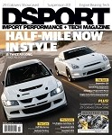 DSPORT Magazine February 2015 #150