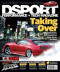 DSPORT April 2019 #205
