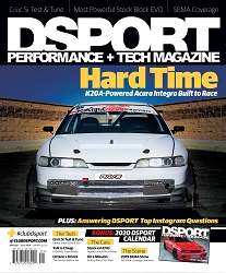 DSPORT January 2020 #214