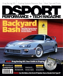 DSPORT May 2020 #219