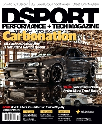 DSPORT October 2020 #224