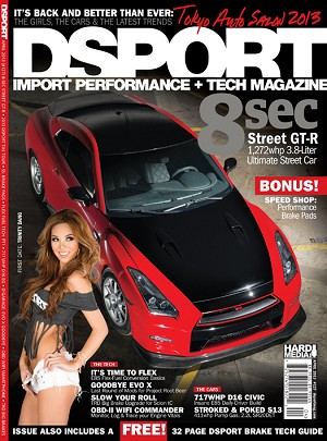 DSPORT #127 w BRAKE TECH GUIDE 2013